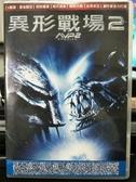 挖寶二手片-Y96-052-正版DVD-電影【異形戰場2】-約翰歐提茲 大衛宏斯比 吉娜荷登