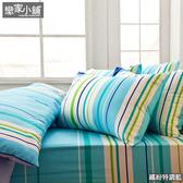 床包兩用被組 / 雙人【繽紛特調藍】100%純棉,含兩件枕套,戀家小舖台灣製AAC215