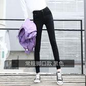 牛仔褲女九分韓版顯瘦彈力鉛筆緊身高腰【聚寶屋】