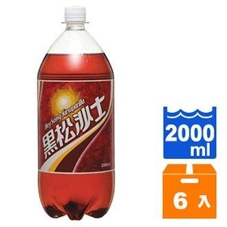 黑松 沙士 2000ml (6入)/箱【康鄰超市】