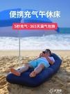 充氣沙發戶外空氣懶人沙發袋抖音家用便攜式充氣床午休氣墊床 【快速出貨】