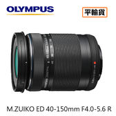 3C LiFe OLYMPUS M.ZUIKO DIGITAL ED 40-150mm F4.0-5.6 R 鏡頭 全新拆鏡 平行輸入 店家保固一年