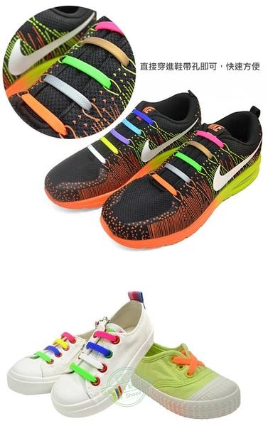 斧頭免綁鞋帶安全矽膠鞋帶 彈性伸縮12色 運動鞋休閒鞋球鞋╭*鞋博士嚴選鞋材