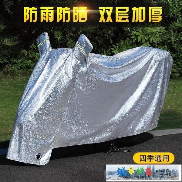 車罩 電動機車遮雨罩車罩電瓶防曬防雨罩通用車衣套遮陽蓋布防塵罩子 完美計畫 免運