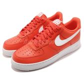Nike 休閒鞋 Air Force 1 07 橘 白 AF1 基本款 運動鞋 男鞋【PUMP306】 AA4083-800