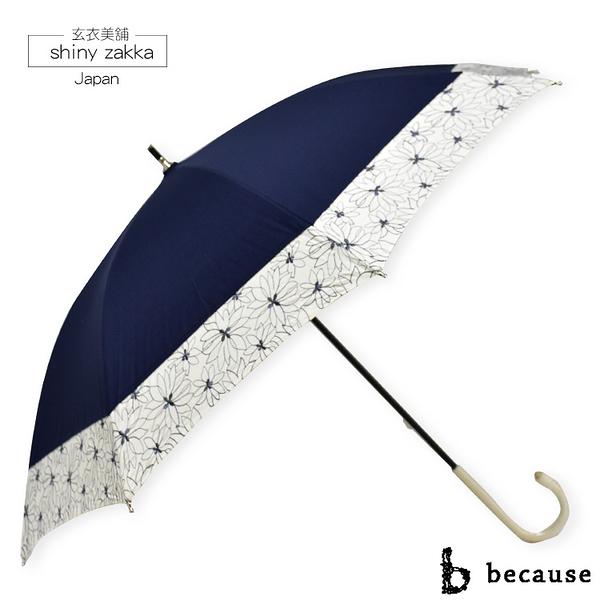 抗UV晴雨傘-日本品牌because雨傘/陽傘-菊花邊/深藍-玄衣美舖