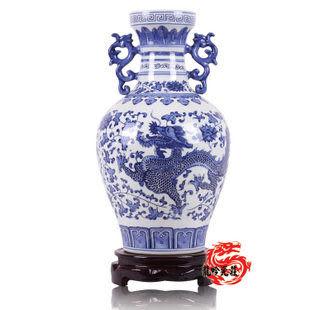 景德鎮陶瓷器花瓶明清青花瓷祥龍尊品
