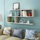 客廳置物架 簡約現代書架壁掛臥室掛墻壁柜書柜餐廳墻面酒架裝飾架 df10675【大尺碼女王】