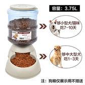 狗狗飲水器寵物飲水器貓咪喝水機泰迪自動喂食器水碗用品水盆 JA2530『美鞋公社』