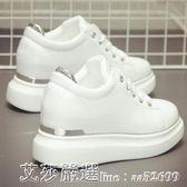 小白鞋女厚底休閒運動鞋學生鞋百搭內增高女鞋春季白鞋單鞋子 艾莎嚴選