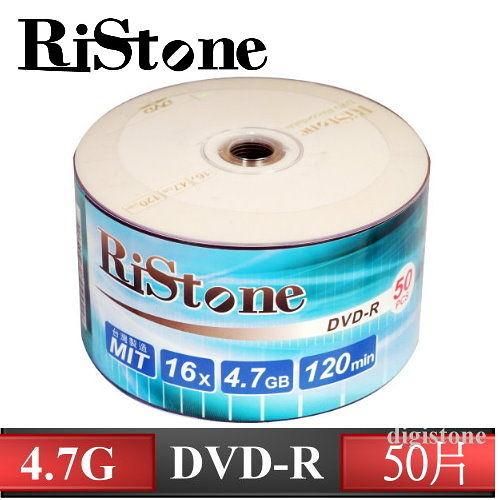 ◆免運費◆RiStone 空白光碟片 日本版 A+ DVD-R 16X 4.7GB 光碟燒錄片x 50P裸裝