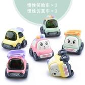 寶寶玩具車模型兒童慣性小汽車工程車
