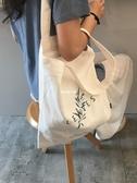 2019新款ins單肩帆布包大容量布袋包 日系學生帆布袋包包女斜挎-ifashion