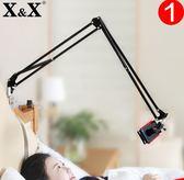 懶人支架床頭手機架手機桌面平板電腦ipad架子通用床上用神器夾子直播pad手機支懶人架