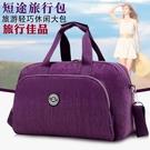 限定款手提包-旅行包女行李包男大容量正韓手提包休閒旅行袋短途旅游包健身包袋