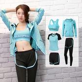 新年鉅惠瑜伽服運動套裝女速干衣藏肉健身房空中潮款五件套韓國范兒 東京衣櫃