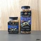 ZOO-MED 美國【精緻雜糧水龜飼料 170g】高蛋白飼料、大麥蟲與紅棗全面營養配方 魚事職人