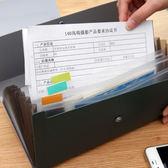 ◄ 生活家精品 ►【Q302】13位多功能文件夾 風琴包 票據 收據 考卷 資料 學生 辦公 分類 收納 文具