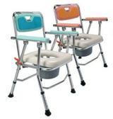 【康揚】鋁合金(CC-5050)洗澡便盆兩用椅