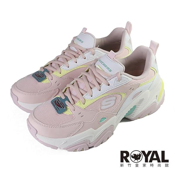 Skechers Stamina 粉色 皮質 休閒運動鞋 女款 NO.J0681【新竹皇家 149510PKMT】