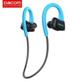 運動跑步無線藍芽耳機游泳防水耳塞式蘋果華為掛耳式雙耳p10 DF