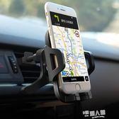 車載手機支架汽車空調出風口卡扣式車用導航車上支撐多功能通用型 9號潮人館