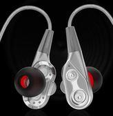 重低音炮手機入耳式通用線控帶麥K歌運動耳塞