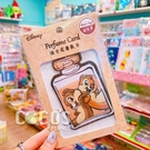 正版 迪士尼 花栗鼠 奇奇蒂蒂 室內芳香片 香氛片吊飾 香氛貼片 香水片 鼠尾草味 COCOS GJ051
