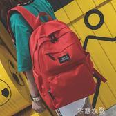 新款帆布雙肩包學生書包大容量純色多口袋背包電腦包韓版潮男女 千惠衣屋
