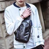 休閒胸包男腰包皮質小包包男士斜挎包單肩包運動背包潮包 糖果時尚