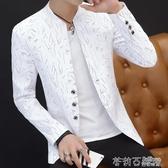 男士印花小西裝男韓版修身立領中山裝休閒西服薄外套青年帥氣褂子 茱莉亞