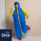藏衫罩背背款-兒童背包前開連身式風雨衣/2色 連身雨衣 背包雨衣 台灣製造 UPON雨衣