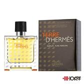 HermesTerre D'Hermes 愛馬仕 大地男性淡香精(限量版) 75ml *10點半美妝館*