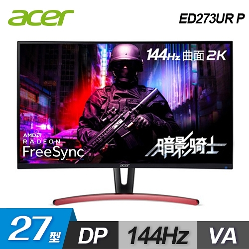 【Acer 宏碁】27型 VA 無邊框曲面電競螢幕(ED273UR P) 【贈掛式除濕包】