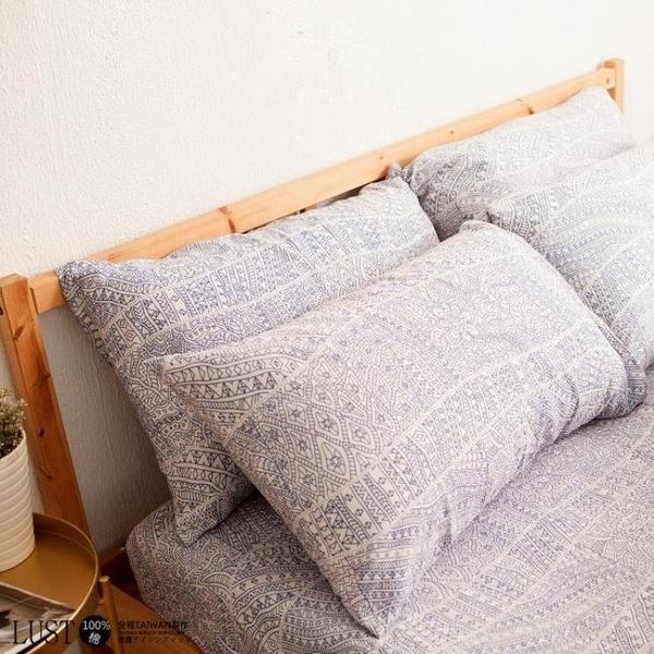 【LUST】蒙納藍 100%純棉、雙人薄被套6x7尺、台灣製