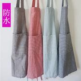 日式條紋素色文藝掛脖圍裙棉質麻餐廳廚房咖啡廳畫室無袖男女情侶 ~黑色地帶
