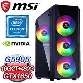 【南紡購物中心】微星系列【旋舞飛岩】G5905雙核 GTX1650 電玩電腦(16G/480G SSD/2T)