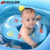 游泳圈 小孩新生幼兒童腋下泳圈0-6歲救生圈加厚充氣寶寶嬰兒游泳圈 酷動3c