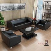 三人沙發 辦公沙發簡約現代商務會客接待三人位沙發茶幾組合辦公室沙發T 4色