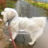 大狗狗雨衣雨披中型大型犬雨傘寵物防水衣服