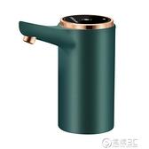 桶裝水抽水器電動飲水機壓水神器大桶純凈水桶取水抽水自動上水吸 電購3C