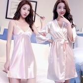 冰絲吊帶睡裙睡袍性感蕾絲邊絲綢睡衣女兩件套裝短袖薄款  魔法鞋櫃