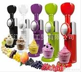110V自制冰激淋機水果冰淇淋機家用冰激淋WD-359 618購物節