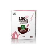 歐可茶葉OK TEA 英式真奶茶 無咖啡因款(8入)【小三美日】