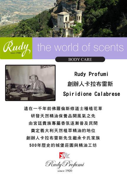 義大利Rudy Profumi粉紅玫瑰沐浴露超值六入組(贈壓頭二入)【屈臣氏】