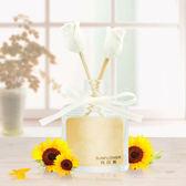 【Paris Fragrance巴黎香氛】mini活力向日葵室內擴香瓶8ML