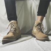 馬丁靴男秋季黑色中筒休閒靴子韓版復古皮靴高筒工裝學生潮流男鞋 初語生活館