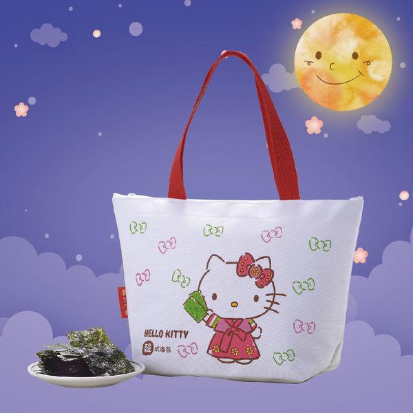 【愛不囉嗦】HELLO KITTY韓風海苔禮盒(8/1開始出貨)