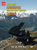 【停看聽音響唱片】【DVD】安斯涅:葛利格鋼琴協奏曲、敘事曲與抒情小品