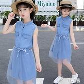 女童洋裝夏裝2020新款9連身裙10中大童牛仔夏裙子母女裝裙套裝12-15歲 LR23904『麗人雅苑』